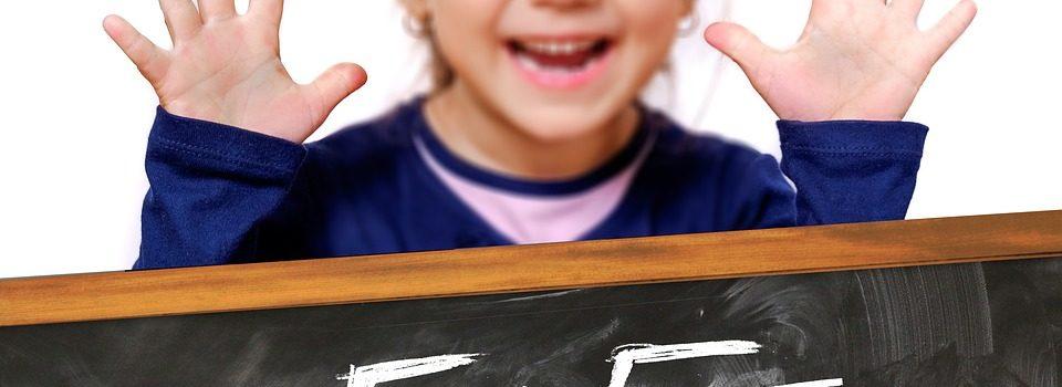 Курс переподготовки учитель начальных классов