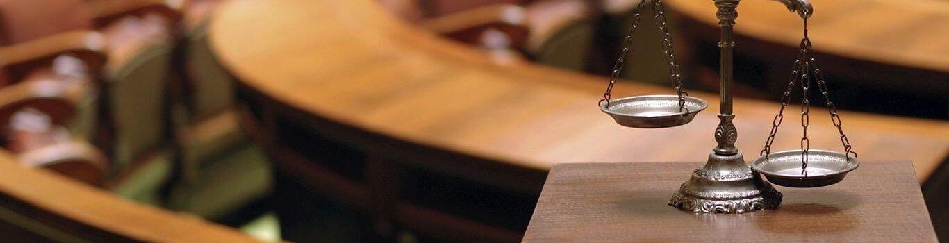 курс переподготовки — юриспруденция