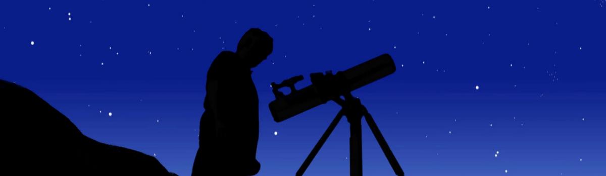 Учитель астрономии — курс переподготовки